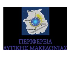 per dytikis makedonias