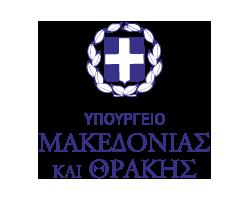 makedonias thrakis